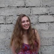 Talented Reading, English, Essay Writing Teacher in Canterbury