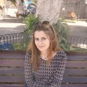 Elena S picture